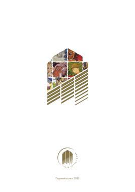 Годовой отчет Азия-Инвест Банк 2012 год