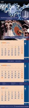 Квартальный календарь ОБПИ