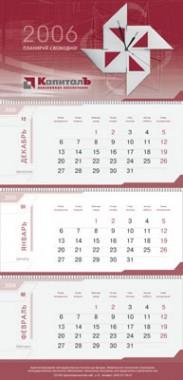 Календарь. НПФ Капиталъ