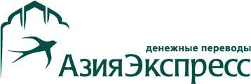 Логотип АзияЭкспресс