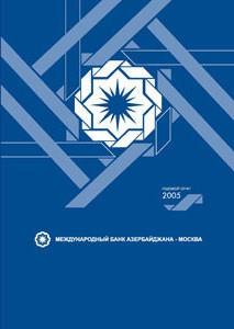 Годовой отчет. МБА-Москва