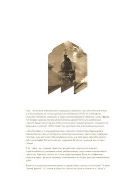 Годовой отчет Азия-Инвест Банк 2013 год